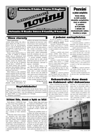 2000_11-12_Stránka_1.png